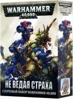 Вархаммер 40000: Не Ведая Страха – Стартовый Набор