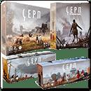Комплект настольных игр из серии «Серп»