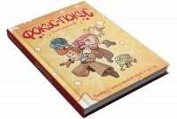 Комікс-квест: Фокус і Покус. Іспит казкологів (UA)