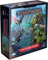 Starfinder: Стартовый набор