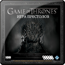 Game of Thrones HBO ed. (Игра Престолов: HBO издание) Рус.