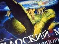 Плоский мир: Анк-Морпорк