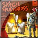 Spiegel Spukschloss (Зеркальный замок с привидениями)