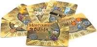 Лічильник рівнів Манчкін Зомбі - 6шт.