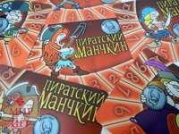 Настольная игра Счетчики уровней Манчкин Пираты 6шт.