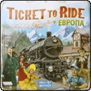 Билет на поезд. Европа (Ticket to Ride Europe) Рус.