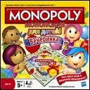 Монополия для детей: Вечеринка