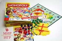 Настольная игра Монополия для детей: Вечеринка
