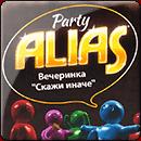 Аліас Вечірка. Дорожня