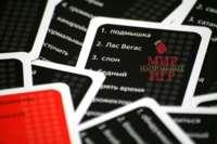 Настольная игра Алиас для вечеринки. Дорожная (Party Alias. Compact)