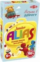 Алиас для Детей: Дорожный (RU)