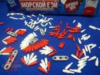 Купить настольную игру Морской Бой Дорожный (BATTLESHIP) в Киеве или в