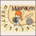 Счетчики уровней: Манчкин - 6шт.