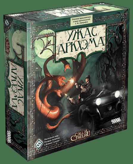 Настольная игра - Arkham Horror