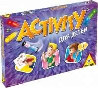 Активіті: Для Дітей