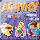 Активити: Для Детей