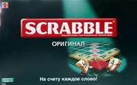 Настольная игра - SCRABBLE
