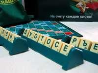 Настольная игра - Скрабл (SCRABBLE)