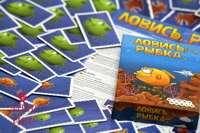 Настольная игра Ловись, рыбка (Somethin' Fishy)