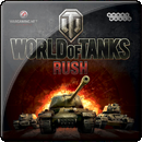 World of Tanks: Раш